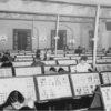 1949 show exhibits - YMCA