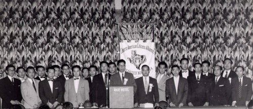 First officers of the Houston Lodge of the Chinese American Citizens Alliance.