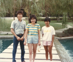 chew with brother and friend 1981